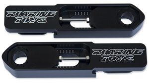2009-2015 GSXR 1000 Black Anodized Billet Bolt-On Swingarm Extentions